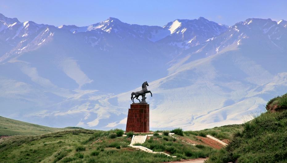 kırgizistan